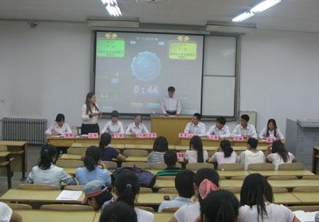 生命科学学院学习部举办的辩论赛圆满落幕